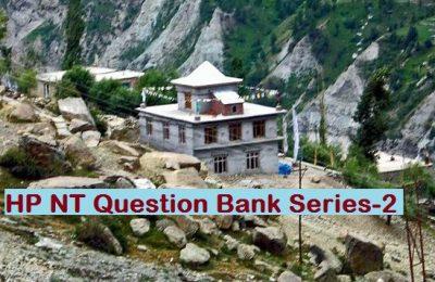 HP Naib-Tehsildar Question Bank series-2